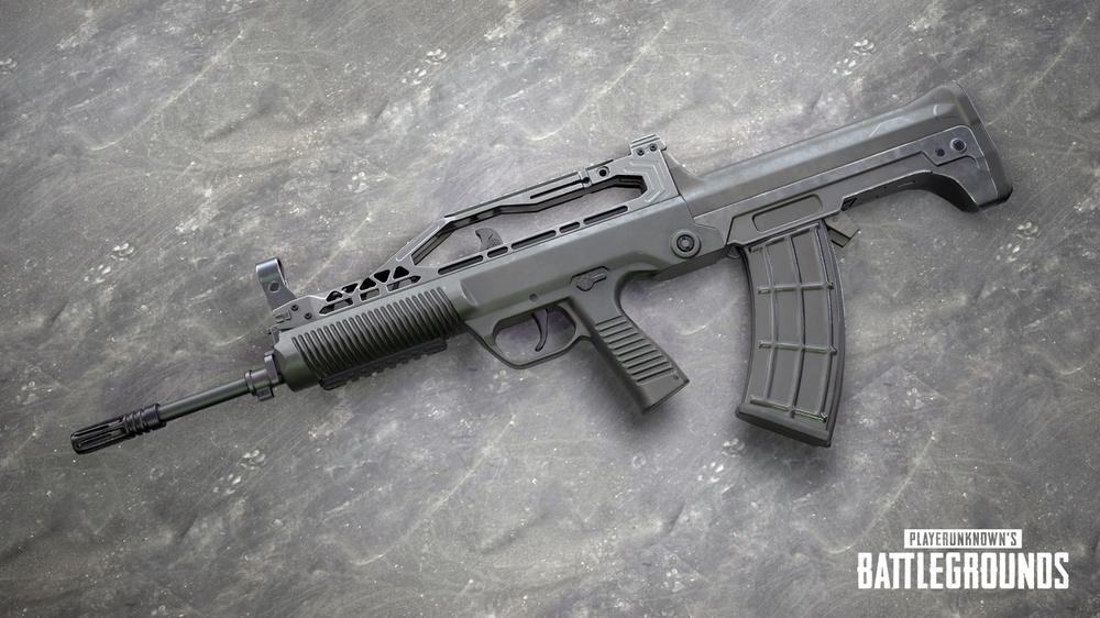 Arma QBZ95 sanhok